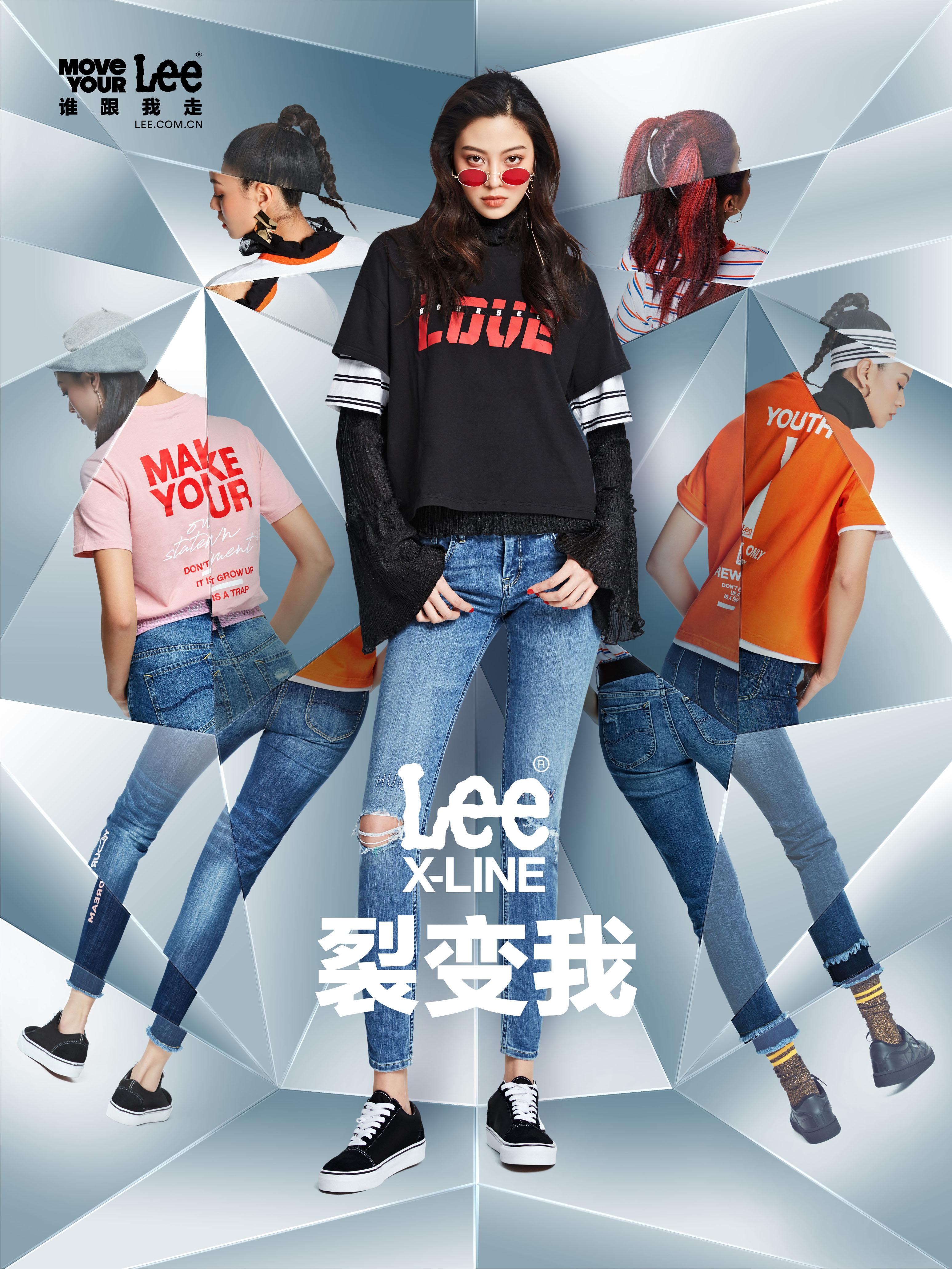 Lee X-LINE 首次进击电商平台